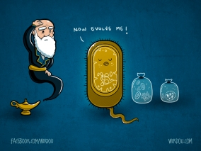 science, fun, funny, scientist, curiosity, curious, chemistry, biology, cute, design, illustration, drawing, darwin, cells, eukaryotic, evolution